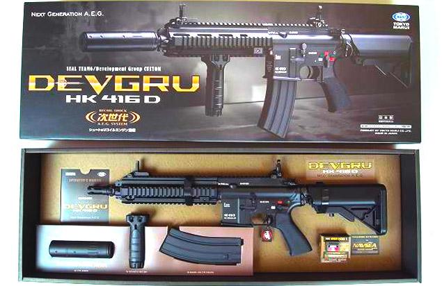 次世代電動ガン-DEVGRUカスタム-HK416D